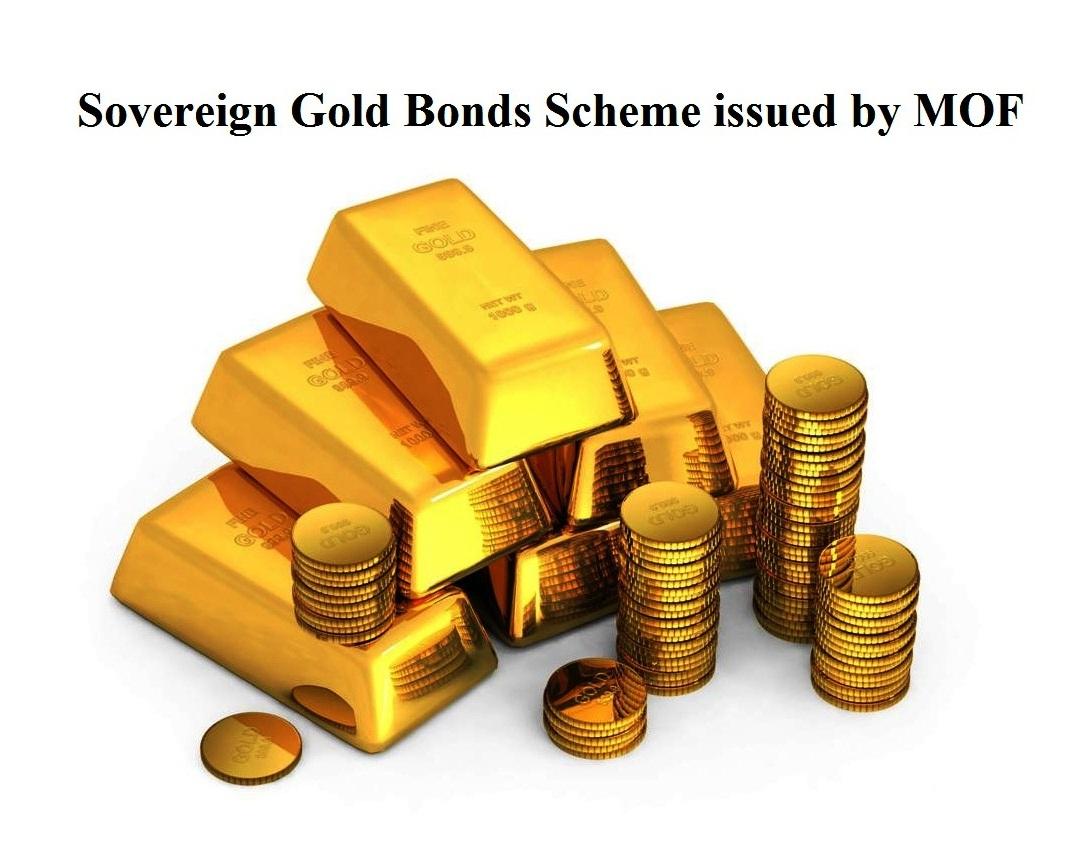 वित्तमंत्रालय ने सार्वभौमिक स्वर्ण बांड (SOVEREIGN GOLD BONDS) योजना की शुरूआत को मंजूरी दी