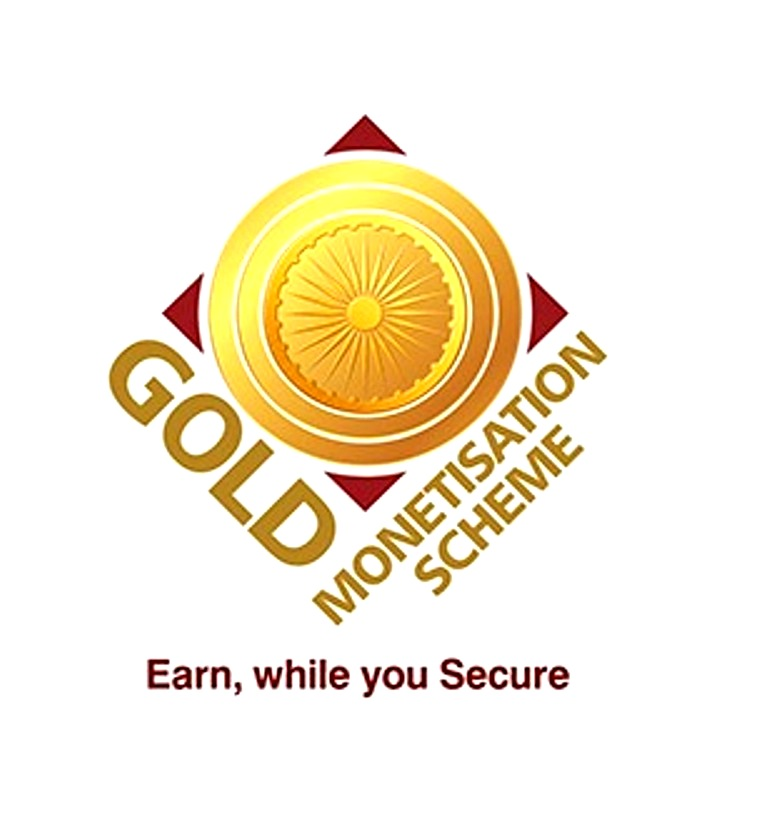 स्वर्ण मौद्रीकरण योजना Gold Monetization Schemes 2015