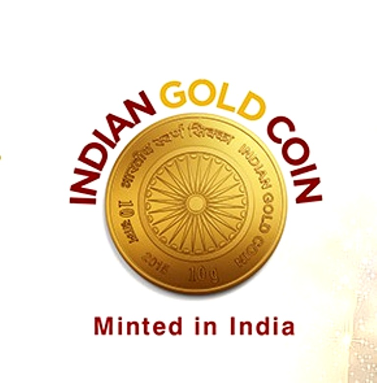 स्वर्ण सिक्का/बुलियन योजना Indian Gold Coin Minted in India