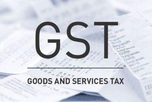 प्रधानमंत्री श्री नरेन्द्र मोदी की अध्यक्षता में चार GST विधेयकों को मंजूरी (Four GST Related Bills Approved)