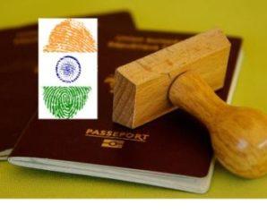 पासपोर्ट बनाना हुआ आसान: पासपोर्ट के नए नियमों की घोषणा